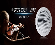 温州智能家庭背景音乐系统智能背景音乐厂家图片