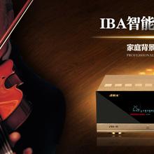 衢州智能家庭背景音乐厂家背景音乐系统