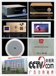 江门智能家庭背景音乐系统智能背景音乐厂家图片