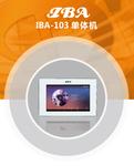 嘉兴智能家庭背景音乐首选IBA智能背景音乐系统图片