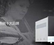 德宏智能背景音乐厂家,IBA经济实惠中央主机系列——61图片