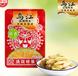 乌江榨菜丝小包装15g500袋