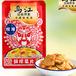 乌江鲜榨菜片88g100袋