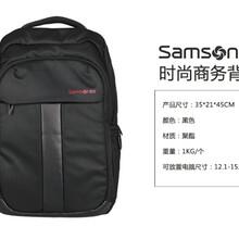 新秀丽Samsonite时尚商务背包双肩包男笔记本电脑包双肩背包定制