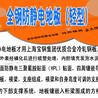 沈飞FS600全钢防静电地板厂家直销价格优惠质量保证