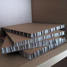 菏泽蜂窝纸板厂家图片