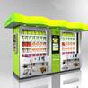 利保無人售貨機生鮮移動智能商店