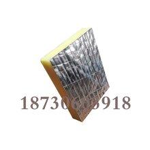 离心玻璃棉板批发节能环保玻璃丝棉外墙保温系统玻璃棉板图片