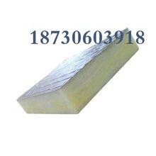 厂家直销A级防火保温玻璃棉板定做吸音降噪隔音隔热离心玻璃棉板图片
