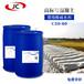 陕西聚羧酸减水剂西安外加剂厂家固含量40%聚羧酸高性能减水剂