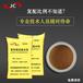 西安减水剂西安萘系高效减水剂西安萘系粉体厂家