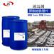 陕西外加剂生产厂家西安速凝剂价格速凝剂陕西速凝剂配方
