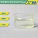陕西外加剂厂家咸阳聚羧酸厂家陕西咸阳聚羧酸高性能减水剂