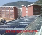 汉中太阳能热水工程汉中空气能热水工程汉中太阳能路灯办事处图片