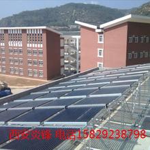 汉中太阳能热水工程汉中空气能热水工程汉中太阳能路灯办事处