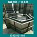 定制淺碟形水溝鋼模具淺碟形水溝鋼模具概念