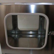 无尘室304不锈钢外径600型机械连锁传递窗净化产品机械互锁传递窗