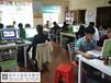 莆田培训平面设计的学校培训机构