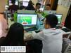 莆田广告设计师培训学校