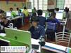 莆田电脑培训学校/报个电脑培训班一般需要是多少钱?