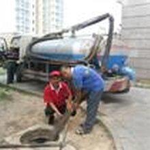 武汉下水道清洗化粪池清淤