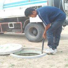 江岸区专业抽粪公司花桥清理化粪池污水池