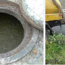 青山环卫抽粪抽隔油池抽淤泥无残留污垢