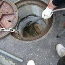 白沙洲街下水道疏通市政管道清淤窖井清掏贴心服务