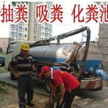 汉口广场污水池清淤效率高粪池清理电话