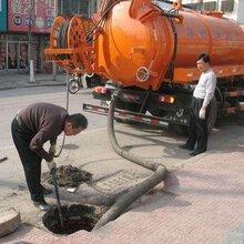双柳小区物业化粪池抽粪行家,新洲污水池隔油池清理油污公司