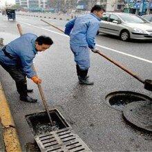 武汉武昌学院化粪池清理承包优惠污水管道清淤干净迅速