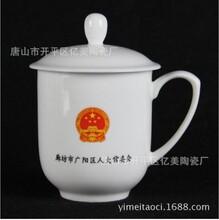 唐山厂家直销骨质瓷杯陶瓷水杯会议杯广告杯可定制LOGO