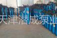 200QJ高扬程潜水泵