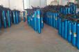 潜热水电机规格潜热水电机参数潜热水电机技术参数潜热水电机型号