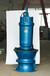 天津潜水轴流泵高扬程潜水泵轴流泵潜水轴流泵直销潜水轴流泵价格潜水轴流泵价格