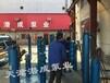 qj高效潜水电泵-qj高品质潜水电泵-qj高功率潜水电泵-qj高端潜水电泵
