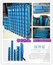天津250QJ地热深井泵140KW地热深井泵-天津潜成泵业图片
