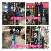 农田灌溉专用150QJ32-153-25KW型号天津深井潜水泵厂家直销