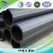 PE塑料给水管材管件,燃气PE管材生产厂家