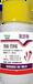 高效低毒杀虫剂0.6%烟碱.苦参碱简单介绍