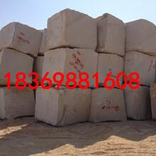 蘑菇石自然面蘑菇石自然面价格_优质蘑菇石自然面批发/