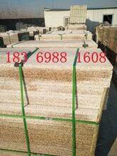 花岗岩台阶石价格图片