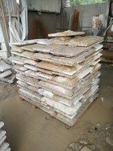 蘑菇石蘑菇石价格蘑菇石批发_蘑菇石厂家图片