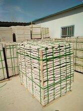 蘑菇石批发蘑菇石批发价格_蘑菇石批发厂家图片