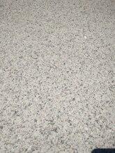 山東白銹石采購批發市場優質山東白銹石價格品牌/廠商圖片