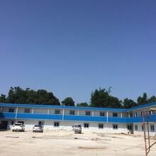三水净化防尘活动板房,三水大量活动围墙活动板房批发图片