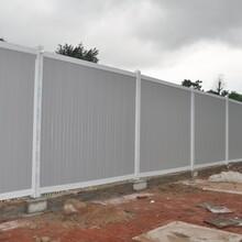 广州经济开发区活动围墙价格广州开发区活动板房介绍广州开发区活动围墙定做厂家图片