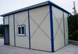 广州黄埔活动板房包拆装,广州黄埔活动板房高价回收与出售