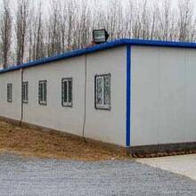 三水二手活动板房多少钱三水活动板房回收三水旧活动板房价格三水活动板房回收图片