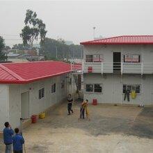深圳活动板房大量回收,坪山二手活动板房价格